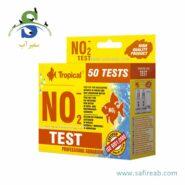 no2 aqua test