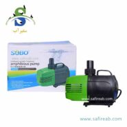 eco waterpump sobo