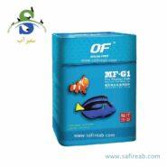 Ocean Free MF-G1 Pro marine Fish food