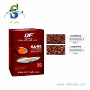 Ocean Free pro monster fishes carnivorous food sa-G1