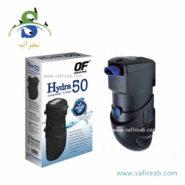 ocean free hydra pure 50