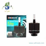 Sobo Sponge Filter SB-1330