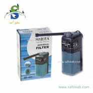 Hailea Internal aquarium Filter RP-400