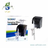 Sobo Hanging aqaurium Filter wp-303h