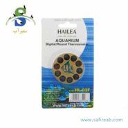 hailea hl03 aquarium