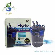 ocean free aquarium hydra filtron with katapiur 1800