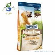 (Happy Dog NaturCroq Rind & Reis – High Premium