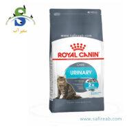 غذای خشک گربه مدل یورینری مخصوص سلامت دستگاه ادراری (۲ کیلوگرم) رویال کنین (Royal Canin Urinary Care 2kg)