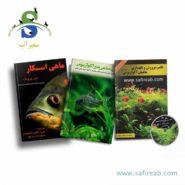 ۳ books aqua