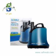 SOBO aqua Submersible Pump WP-700D
