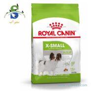 غذای خشک توله سگ نژاد خیلی کوچک بالای ۱۲ ماه رویال کنین (Royal Canin X-Small Adult 1