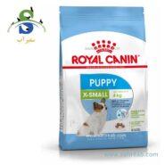 غذای خشک توله سگ نژاد خیلی کوچک ۲ تا ۱۲ ماه (۴ کیلوگرم) رویال کنین (Royal Canin X-Small Junior 4kg) 1