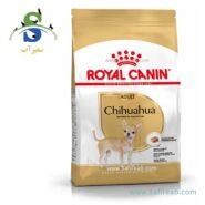 غذای خشک سگ مخصوص نژاد شیهواهوا رویال کنین (Royal Canin Chihuahua Adult 3