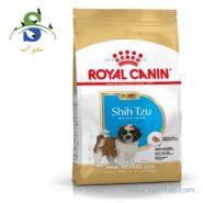 غذای خشک سگ نژاد توله شیتزو تا ۱۰ ماهه رویال کنین (Royal Canin Shih Tzu Junior 1