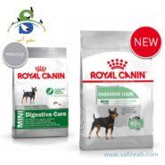 غذای خشک سگ نژاد کوچک با دستگاه گوارش حساس (۲ کیلوگرم) رویال کنین (Royal Canin Mini Digestive Care 2kg)