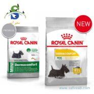 غذای خشک سگ نژاد کوچک با پوست و موی حساس (۲ کیلوگرم) رویال کنین (Royal Canin Mini Dermacomfort 2kg)