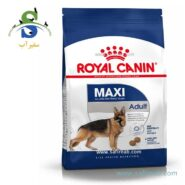 غذای خشک مخصوص سگ بالغ نژاد بزرگ (۱۵ کیلوگرم) رویال کنین (Royal Canin Maxi Adult 26 15kg) 1