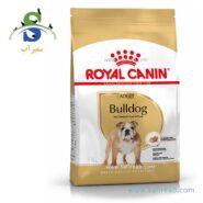 غذای خشک مخصوص سگ بالغ نژاد بولداگ (۳ کیلوگرم) رویال کنین (Royal Canin Bulldog Adult 3kg)
