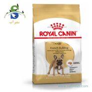 غذای خشک مخصوص سگ بالغ نژاد فرنچ بولداگ (۳ کیلوگرم) رویال کنین (Royal Canin French Bulldog Adult 3kg)
