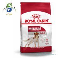 غذای خشک مخصوص سگ نژاد متوسط بالای ۱۲ ماه (۴ کیلوگرم) رویال کنین ۱