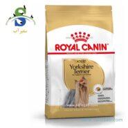 غذای خشک مخصوص سگ نژاد یورکشایر تریر بالغ رویال کنین (Royal Canin Yorkshire Adult 1