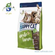 Happy Cat Adult Meadow Lamb