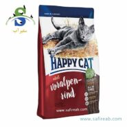 Happy Cat Indoor Voralpen Rind