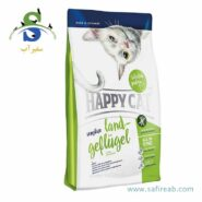 Happy Cat Organic PoultryHAPPY