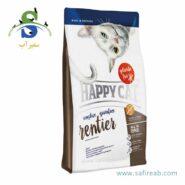 Happy Cat Sensitive Grainfree Rentier
