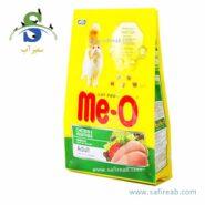 MEO Cat Food Chicken & Veg