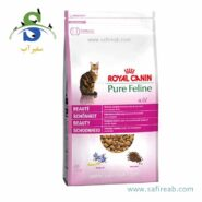 Royal Canin No.1 Beauty for Adult Cats