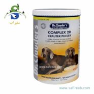 Dr.Clauder's Complex 20- Herbal  Powder