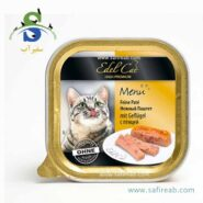 Edel Cat Alu cup pate with poultry