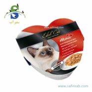 Edel Cat hearts alu cups with goose liver in apple souce