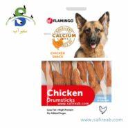 Flamingo Chicken & Calcium Drumsticks 1