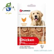 Flamingo Chicken Chips