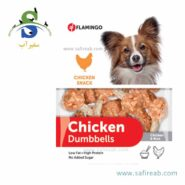 Flamingo Chicken & Rice Dumbbells