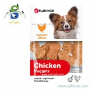 Flamingo Chicken & Rice Nuggets
