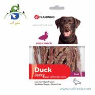 Flamingo Duck Jerky