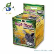 JBL ReptilHeat 100w