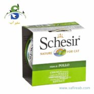 Schesir Chicken Fillets 1