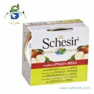Schesir Chicken Fillets With Apple