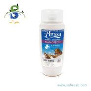 شامپو نانو مخصوص حیوانات خانگی (۲۵۰ میلی لیتر) پرسا (Perssa Pet Nano Shampoo 250ml) 2