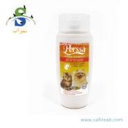 شامپو نرم کننده مخصوص حیوانات خانگی (۲۵۰ میلی لیتر) پرسا (Perssa Pet Softener Shampoo 250ml) 2