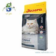 Josera Catlux