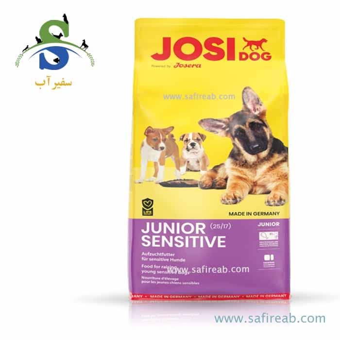 غذای خشک مدل سنسی جونیور مخصوص توله سگ حساس و بدغذا (۹۰۰ گرم) جوسرا  