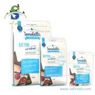 غذای خشک مخصوص بچه گربه،گربه های آبستن و شیروار سانابل (SanabelleKitten new