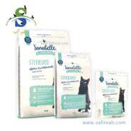 غذای خشک مخصوص گربه بالغ عقیم شده با مرغ تازه سانابل (Sanabelle Sterilized new