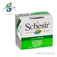 کنسرو سگ با طعم فیله مرغ (۱۵۰ گرم) شسیر (Schesir Chicken Fillets 150gr)