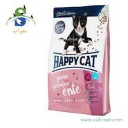 غذای بچه گربه جونیور ۴ تا ۱۲ ماه بدون غلات حاوی گوشت مرغ هپی کت (Happy Cat Junior